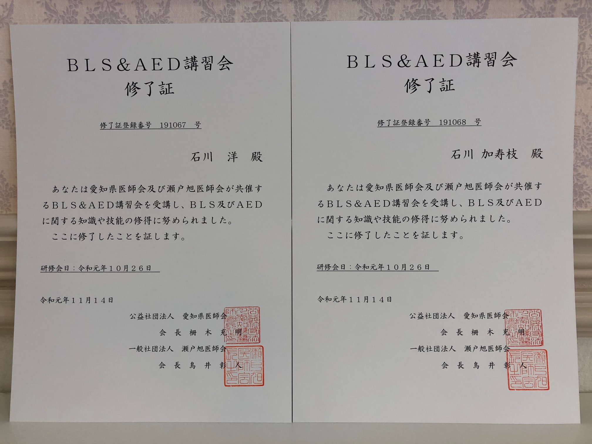 BLS&AED講習会