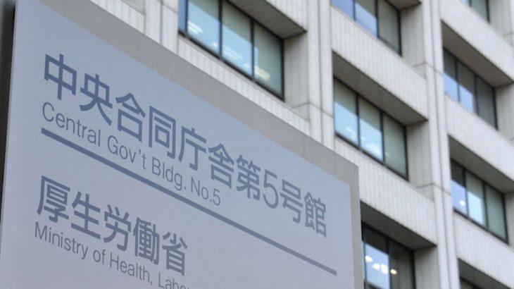 """介護職への給付金、非課税 """"130万円の壁""""にも影響なし"""