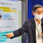 緊急事態宣言が39県で解除 介護現場、厳しい状況続く