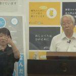 兵庫県知事、介護職への慰労金の対象を絞る方針 「何にもしてないのになぜ出すのか」