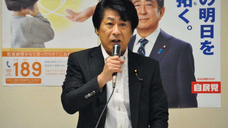 新厚労相、田村氏が再任 菅首相の指示には介護の受け皿の整備も