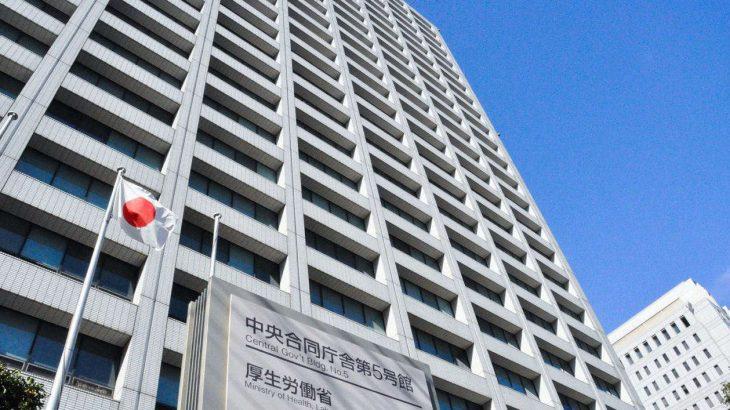 介護への転職で20万円支給、厚労省が活用を呼びかけ 2年働けば返済なし