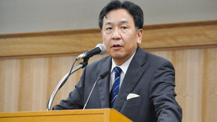 枝野氏、介護施設のクラスター多発で政府を追求 首相「大変申し訳無い」