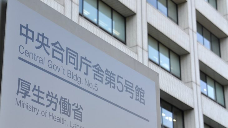 福祉施設のクラスター、全国で2000件超える 厚労省 介護など増加