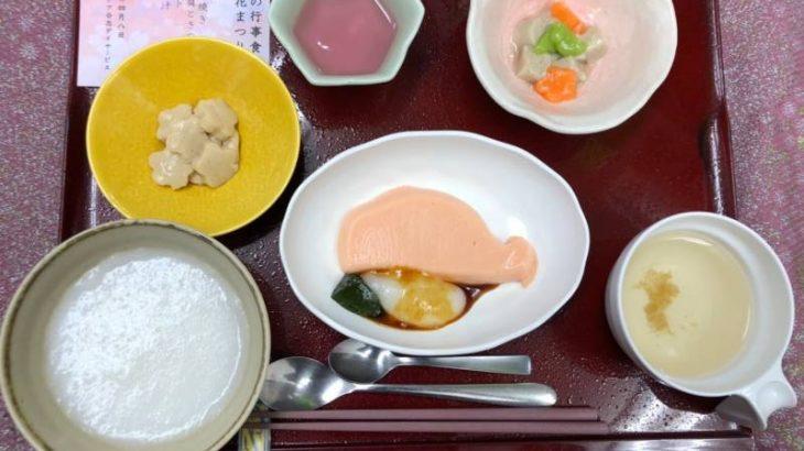 嚥下機能が低下したかたにも食事を楽しんでいただきたい『セントケア合志』(熊本県)【編集部ピックアップ施設_vol11】