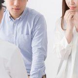 主な不妊検査・治療