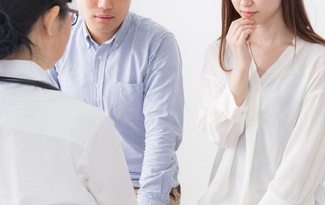 精子が外に出られないトラブル(男性側の主な不妊原因)