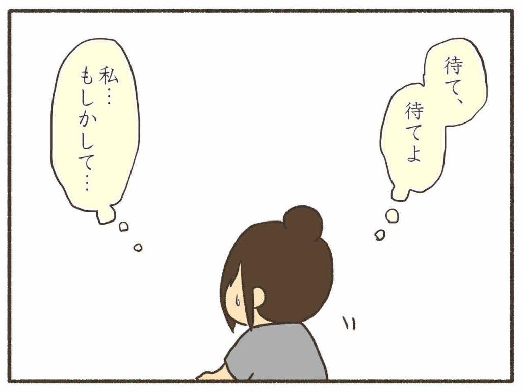 する ピル イライラ