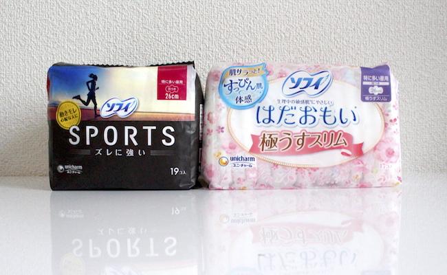 人気のソフィ「はだおもい」vs「SPORTS」何が違うの?使い比べ!