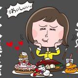 もう嫌ぁぁー!生理前の「食欲大爆発」でダイエットしても結局太る件…