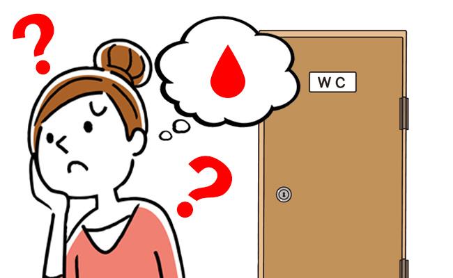 ナプキンについた大きな血の塊…どろっとした経血が警告しているのは!?