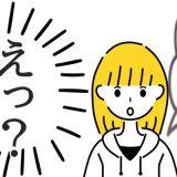 「生理痛ってツライらしいね」生理に前向きな9歳次女の発言にビックリ!