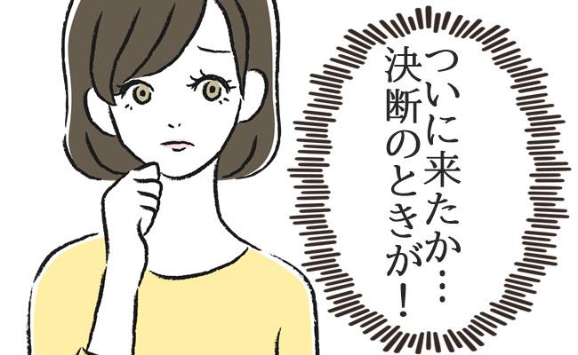 「プール指導日」に生理に!