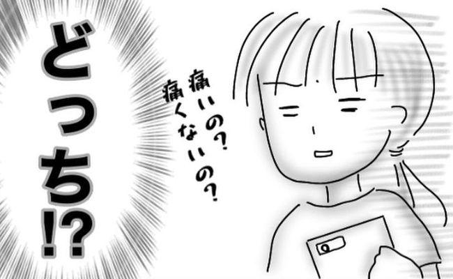 祝・退院!次はミレーナ。めっちゃ怖ぇぇぇ!【子宮内膜症入院#10】