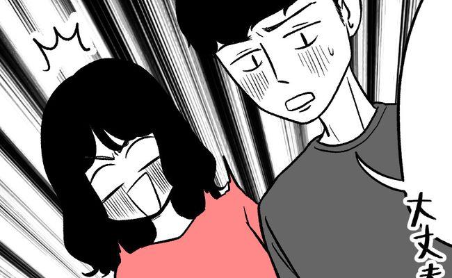 「漏らしたの?」超絶ハズい!ウッカリして同棲中の彼氏に見られた!