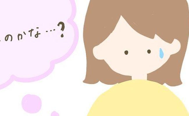 「多嚢胞性卵巣症候群って?」長年の謎は解けたけれど…妊娠できるの!?