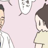 「病院で年越し!?」いつ手術?子ども、医療費を考えると…/40代婦人科トラブル#/28