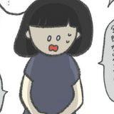 「あと2㎝で手術!?」まさかの事態に不安があふれ…/卵巣のう腫が消えた#2