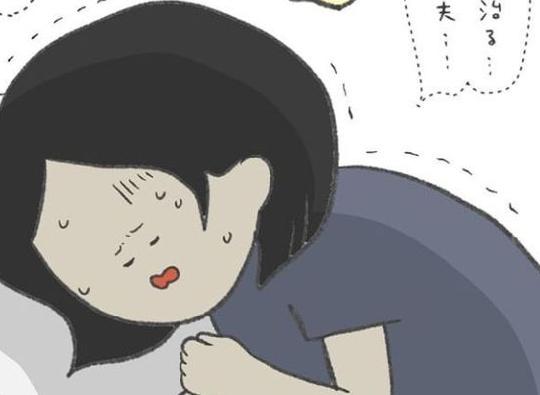 「寝るんかい!」痛みにおびえる私。頼りの夫は逆ギレ…/卵巣のう腫が消えた#7
