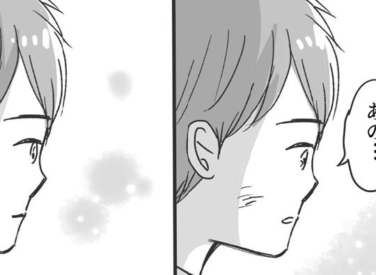 「いつも通り…じゃなかった!」期待するのをやめた瞬間、彼が突然…!/結婚相談所-入籍編-#18