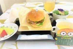 伊賀牛ハンバーガー