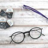 老眼鏡だってバレたくない!40歳で作ったおしゃれ「お手元用眼鏡」【体験談】
