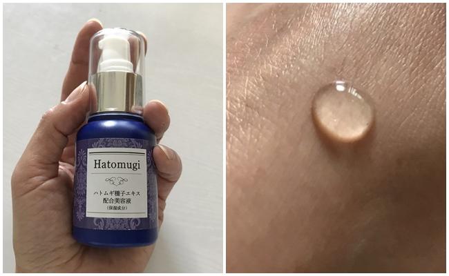 100均のハトムギエキス配合美容液がまさかイボに効果あり!【体験談】