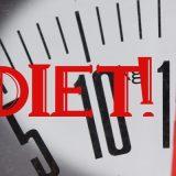 更年期の頑固な激太り!やっと成功した私流ダイエット【体験談】