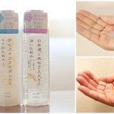 アラフォー肌に効果を実感!ダイソーの化粧水を使い比べてみた【体験談】
