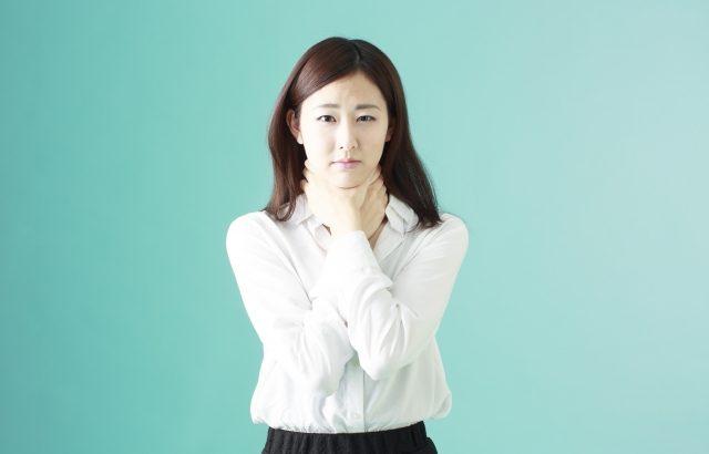 見た目年齢を左右する!首のシワ改善のためにするべきことは?【体験談】