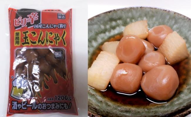 【業務スーパー】おいしいピリ辛食品で食べながらダイエット!【体験談】