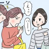 「え、臭う?」口臭が消えてスッキリ!歯磨き後に使ってよかったモノとは