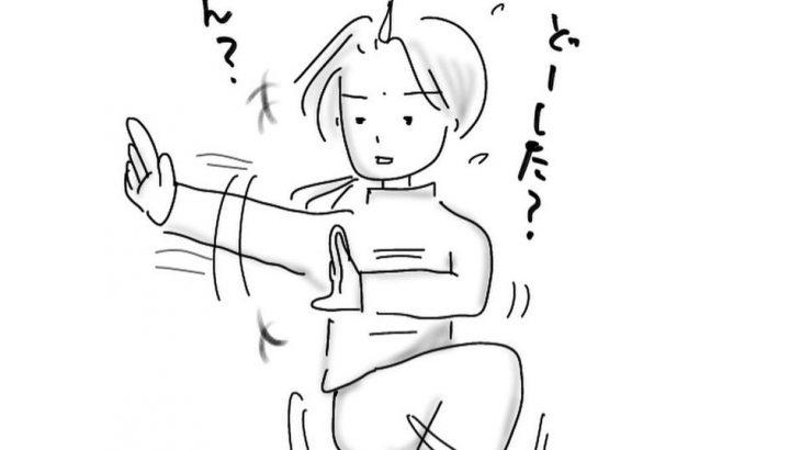 「違う!?」まさかの鬼トレーナー登場 #アラフォー店長のつぶやき8