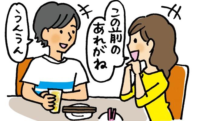 会話が減った夫婦間に新鮮な風が!コロナ禍での夫婦の楽しみ方【体験談】