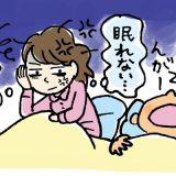疲れているのに寝付けない!生活リズムの見直しで不眠改善【体験談】