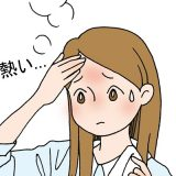 風邪でもないのに微熱が続く…。更年期が原因?対処法は?【医師監修】