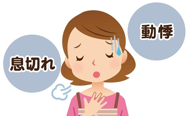 40代女性の動悸・息切れは更年期のせい?高血圧との関係は?【医師監修】